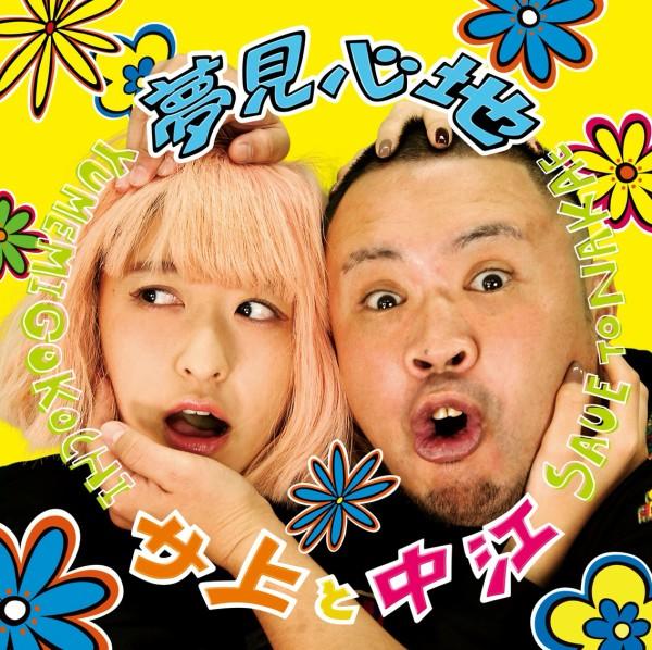 【新規熱烈大歓迎】avex東京女子流*Part146©2ch.netYouTube動画>3本 ->画像>1499枚